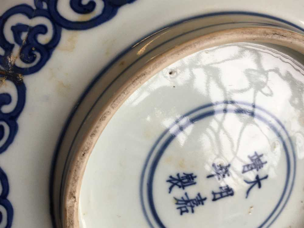 LARGE BLUE AND WHITE 'LOTUS' BOWL JIAJING MARK AND POSSIBLE OF KANGXI PERIOD - Image 29 of 30