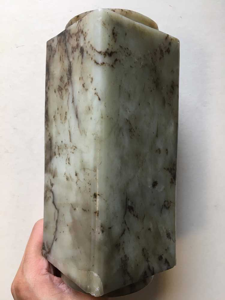 GREY AND RUSSET JADE CONG - Image 10 of 17
