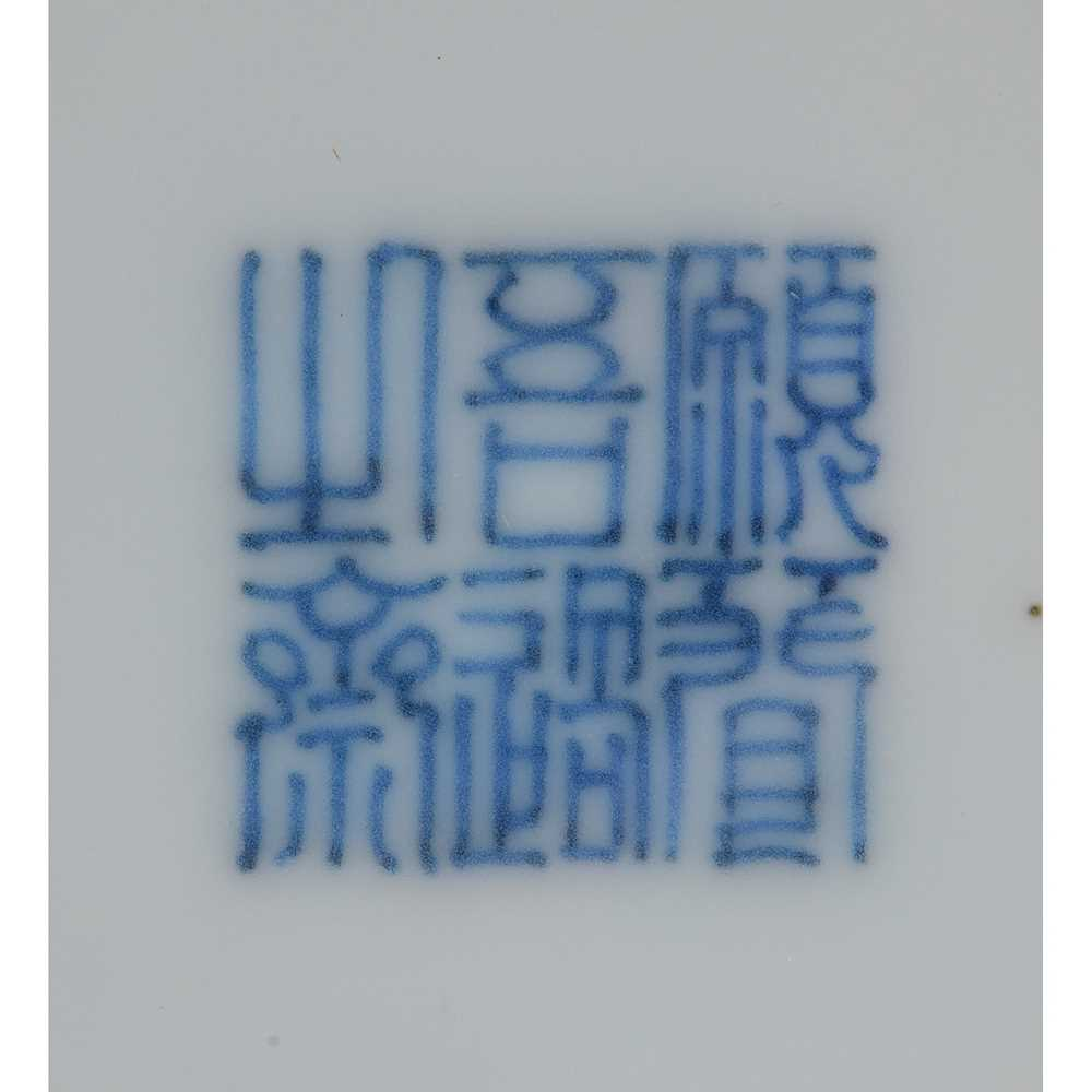 TWO CHINESE PORCELAIN WARES - Image 3 of 27
