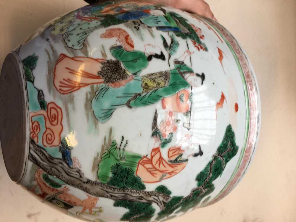 FAMILLE VERTE BASIN QING DYNASTY, 19TH CENTURY - Image 15 of 18