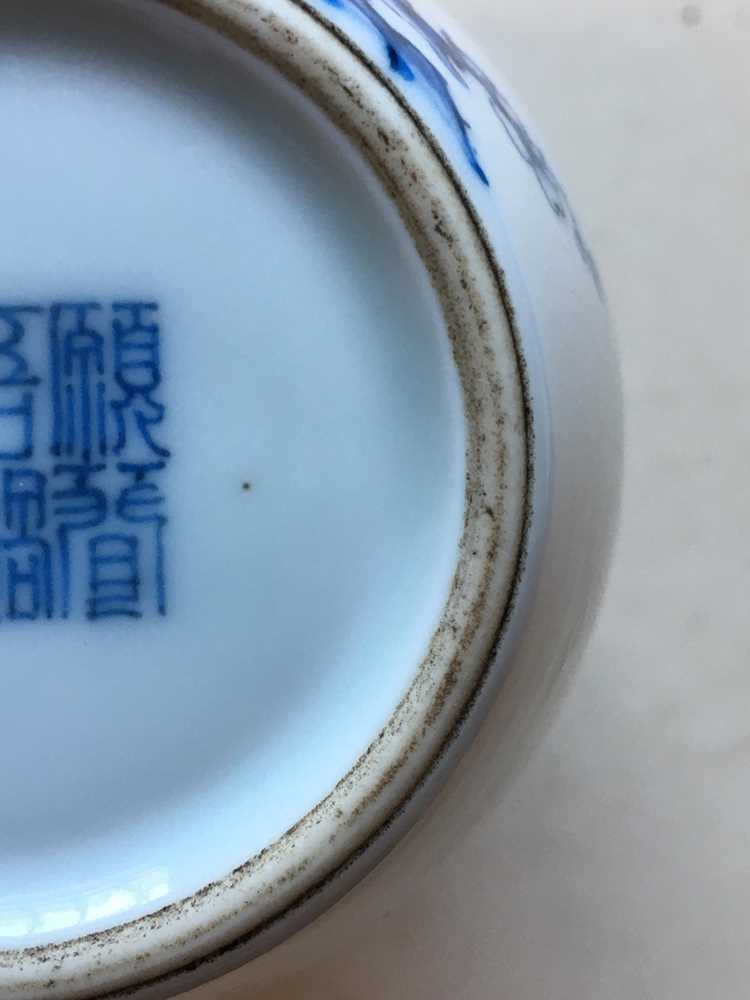 TWO CHINESE PORCELAIN WARES - Image 25 of 27