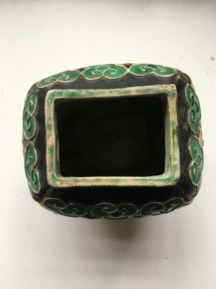 COLLECTION OF FIVE PORCELAIN WARES - Image 31 of 42