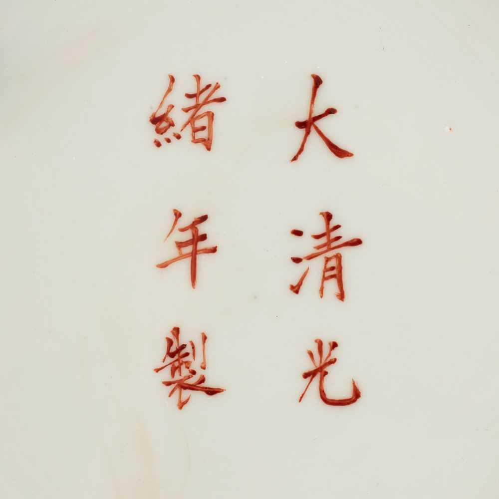 TWO FAMILLE ROSE 'LANDSCAPE' PLATES GUANGXU MARK - Image 3 of 19