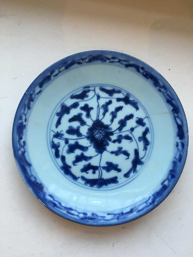 GROUP OF FIVE BLUE AND WHITE WARES - Image 24 of 42