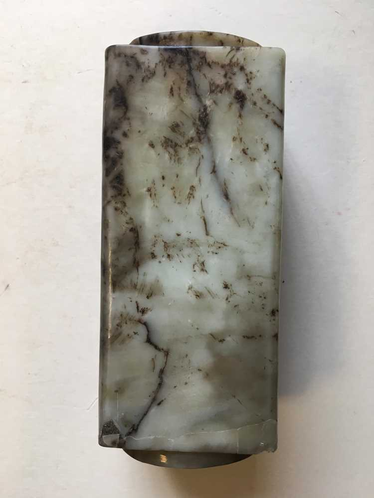 GREY AND RUSSET JADE CONG - Image 5 of 17