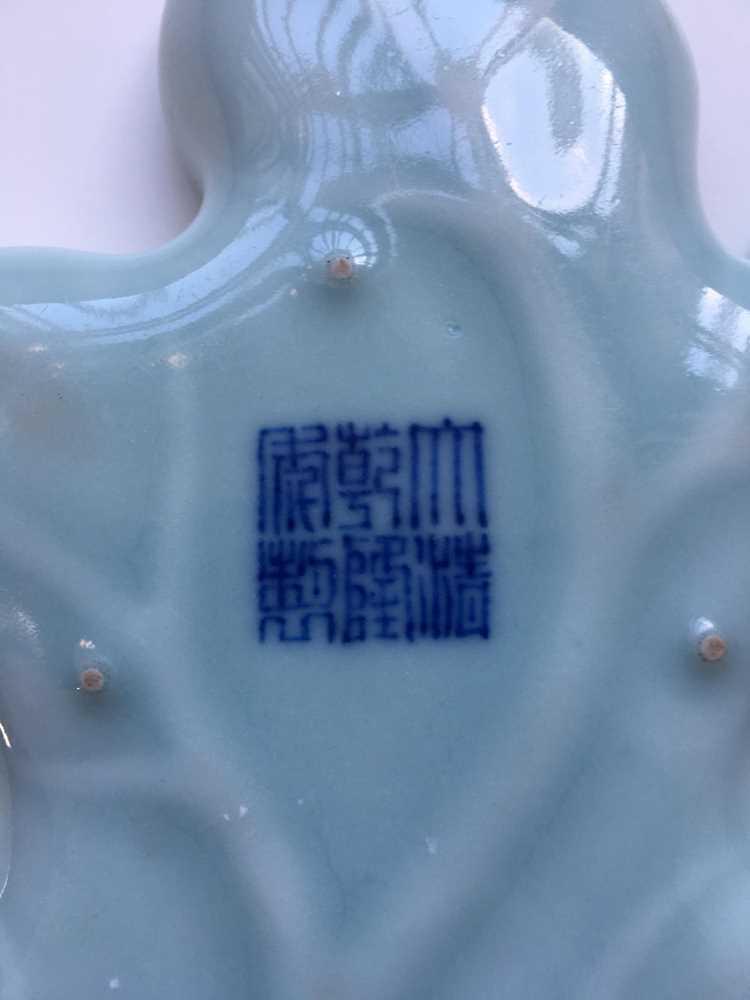 PEA-GREEN-GLAZED LEAF-FORMED BRUSH WASHER QIANLONG MARK - Image 4 of 15