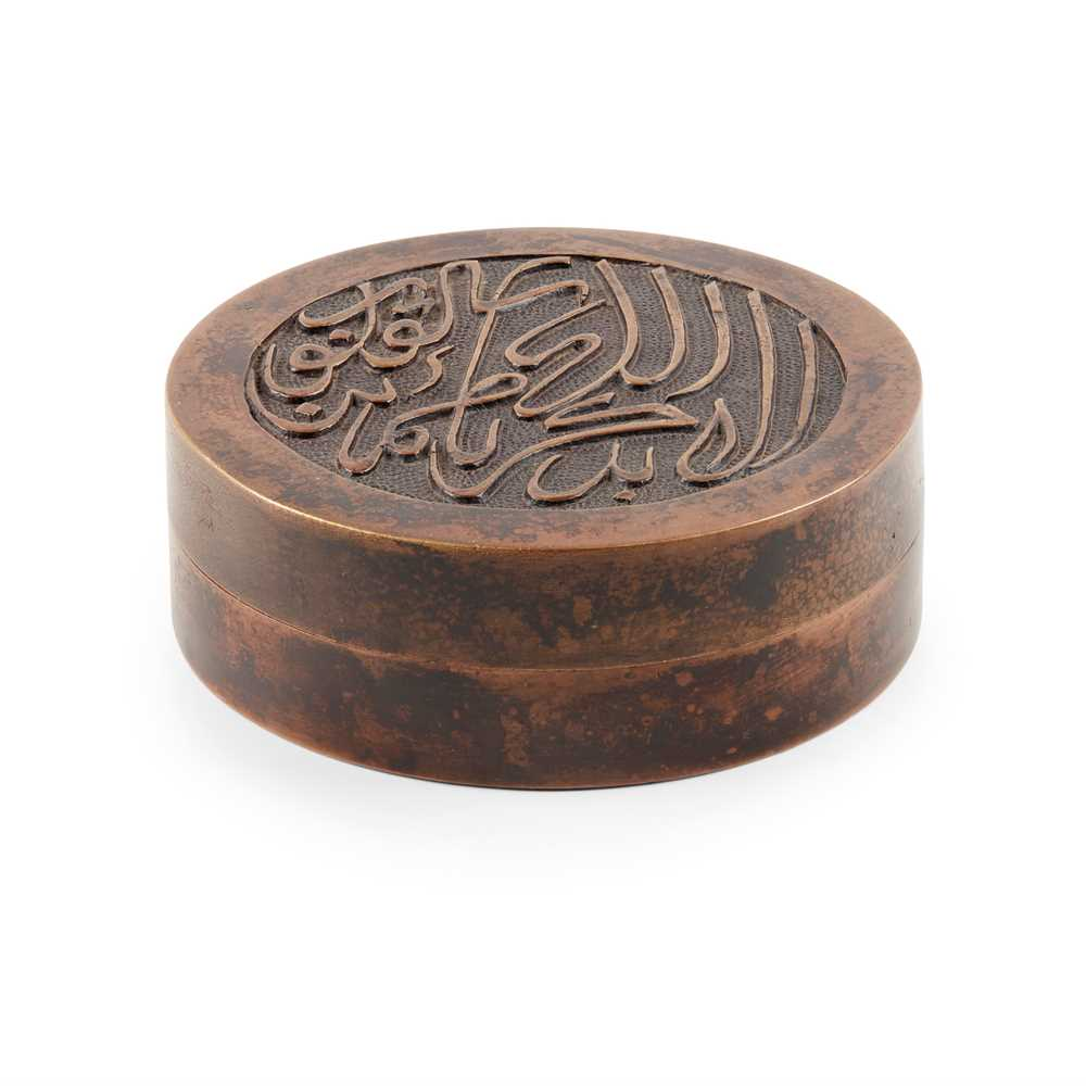 CAST BRONZE CIRCULAR BOX AND COVER QING DYNASTY OR LATER