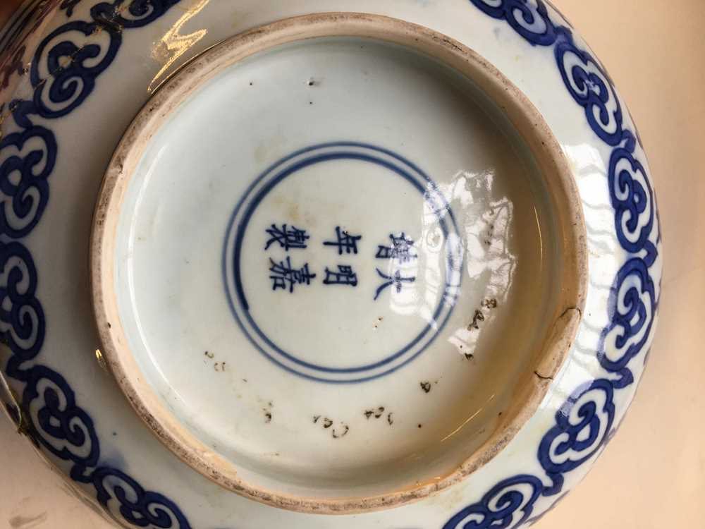 LARGE BLUE AND WHITE 'LOTUS' BOWL JIAJING MARK AND POSSIBLE OF KANGXI PERIOD - Image 17 of 30