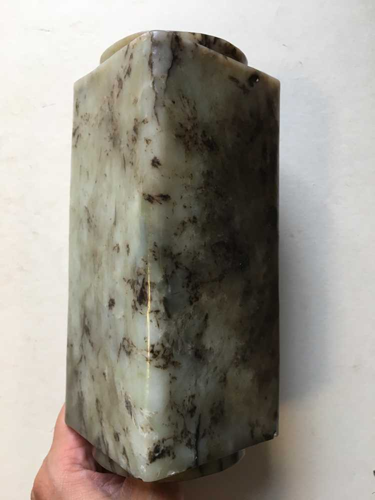 GREY AND RUSSET JADE CONG - Image 3 of 17