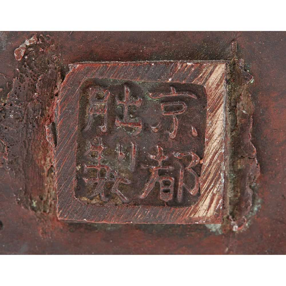 TWO JAPANESE BRONZE WARES MEIJI PERIOD - Image 2 of 2