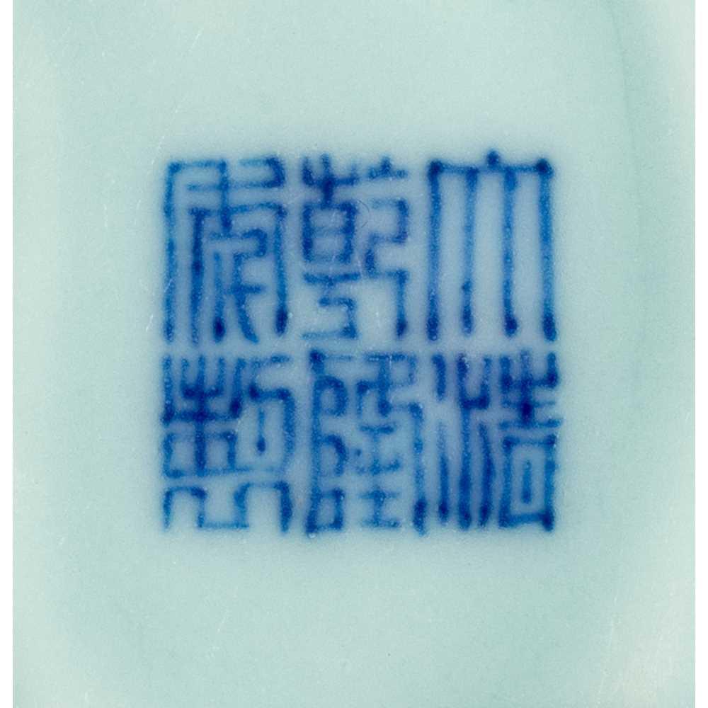 PEA-GREEN-GLAZED LEAF-FORMED BRUSH WASHER QIANLONG MARK - Image 2 of 15