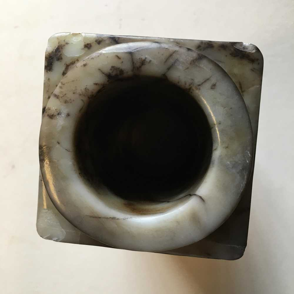 GREY AND RUSSET JADE CONG - Image 14 of 17