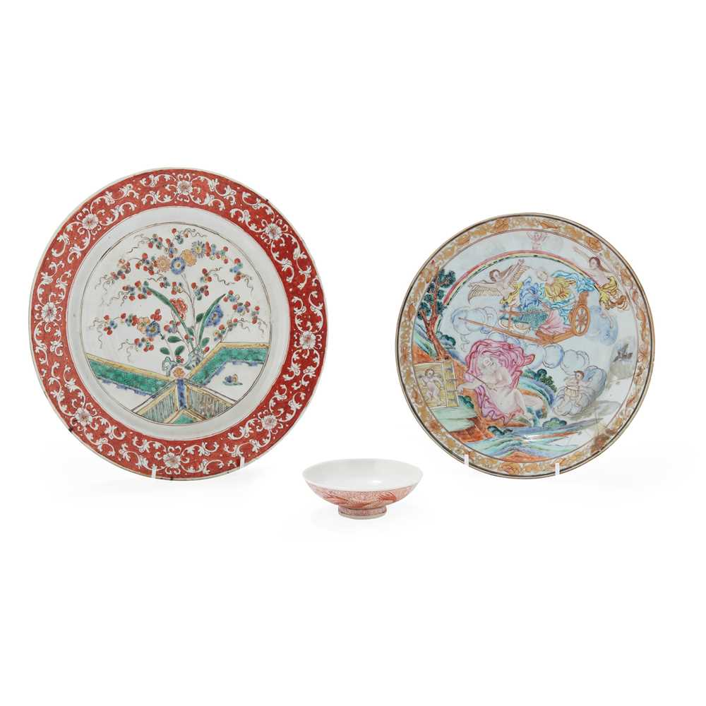 (A PRIVATE ENGLISH COLLECTION, LOT 117-125) FAMILLE ROSE EXPORT 'EUROPEAN SUBJECT' DISH QING DYNASTY