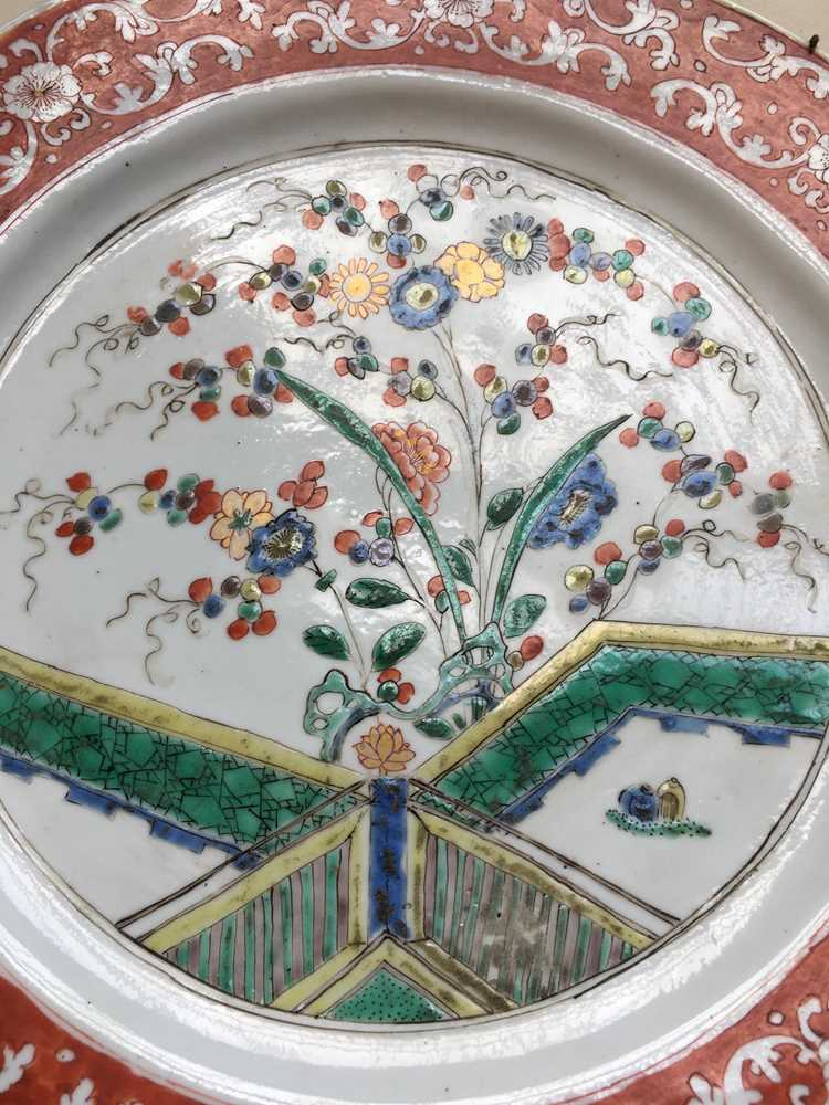 (A PRIVATE ENGLISH COLLECTION, LOT 117-125) FAMILLE ROSE EXPORT 'EUROPEAN SUBJECT' DISH QING DYNASTY - Image 13 of 25