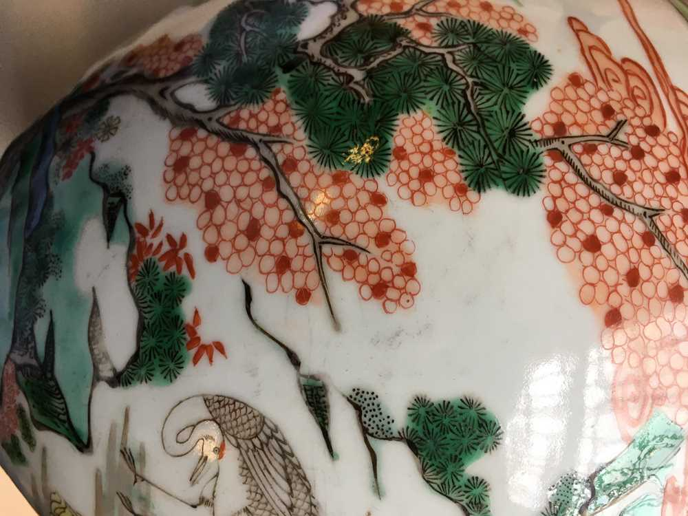 FAMILLE VERTE BASIN QING DYNASTY, 19TH CENTURY - Image 17 of 18