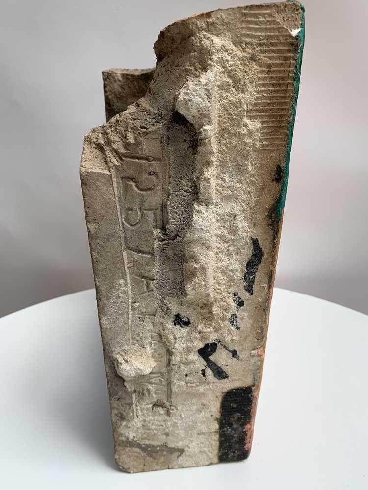 Francesco Clemente (Italian 1952-) Fragment, 1983 - Image 8 of 14