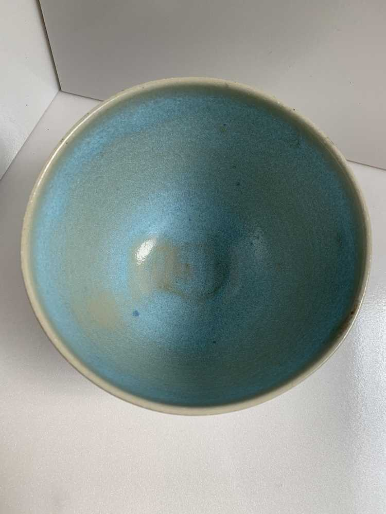 Rupert Spira (British 1960-) Bowl, circa 1995 - Image 7 of 11