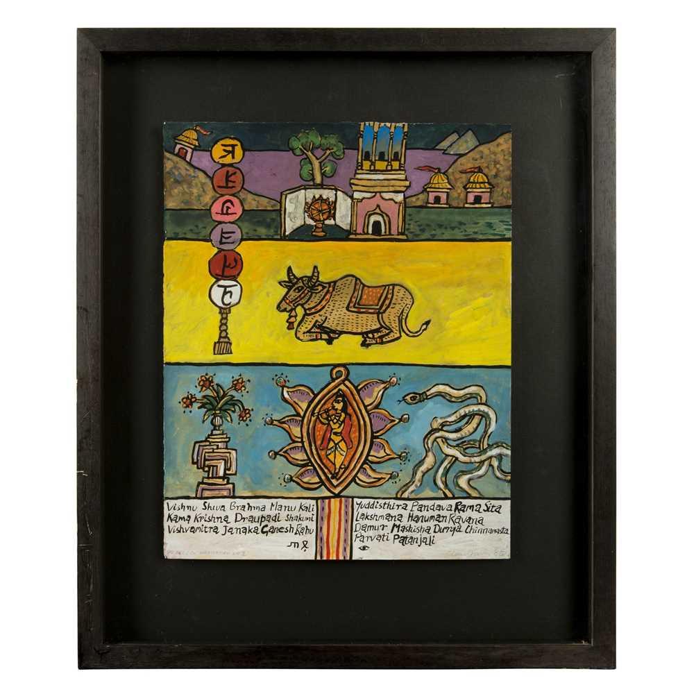 Alan Davie C.B.E., R.A., H.R.S.A. (British 1920-2014) Sacred Cow Meditation No.2, opus G.1920, 1985 - Image 2 of 3