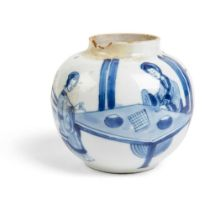 BLUE AND WHITE 'LADIES PLAYING CHESS' JAR QING DYNASTY, KANGXI PERIOD