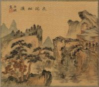 A 20TH CENTURY CHINESE WATERCOLOUR ON SILK depicting a mountainous landscape, 19cm x 21.5cm