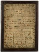 A GEORGE III SAMPLER worked by Mary Anne Marrin, August 28th 1796, 32cm x 23cm, framed and glazed,