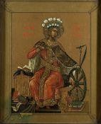 Greek School An Icon, coloured print in ebonised frame, 19.5cm x 15.5cm