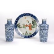 Pair of blue and white vases Chinese, decorated to the body with panel design depicting dragons