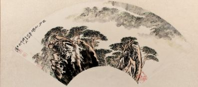 Lu Yifei (Chinese, 1908-1997) Pine forest, with a seal for the artist, ink on paper, framed and