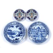 Pair of Delft ''Month'' plates Dutch, blue and white pottery, ''April'' depicting a walled gardening