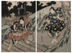 Collection of Japanese woodblock prints consisting of: Gigado Ashiyuki (Act 1814-1833) 'The