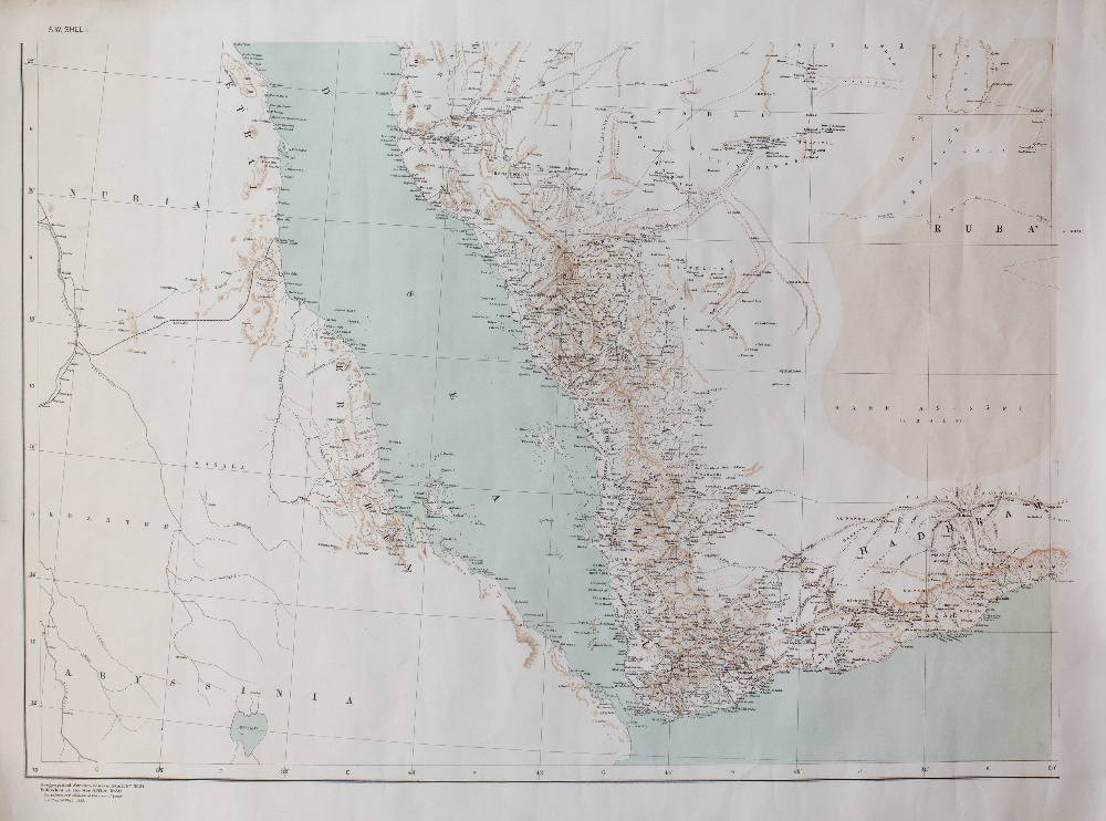 CAPT E. F. HUNTER 'Map of Arabia and The Persian Gulf', in four sheets, a 1935 War Office reprint - Image 4 of 4