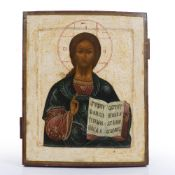 A 19TH CENTURY RUSSIAN ICON painted Christ with open Bible, oil on panel, 27 x 22cm Ex. The Temple