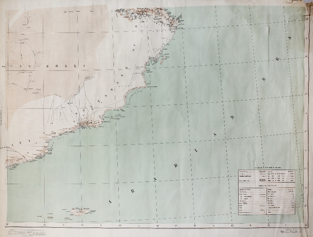 CAPT E. F. HUNTER 'Map of Arabia and The Persian Gulf', in four sheets, a 1935 War Office reprint - Image 2 of 4