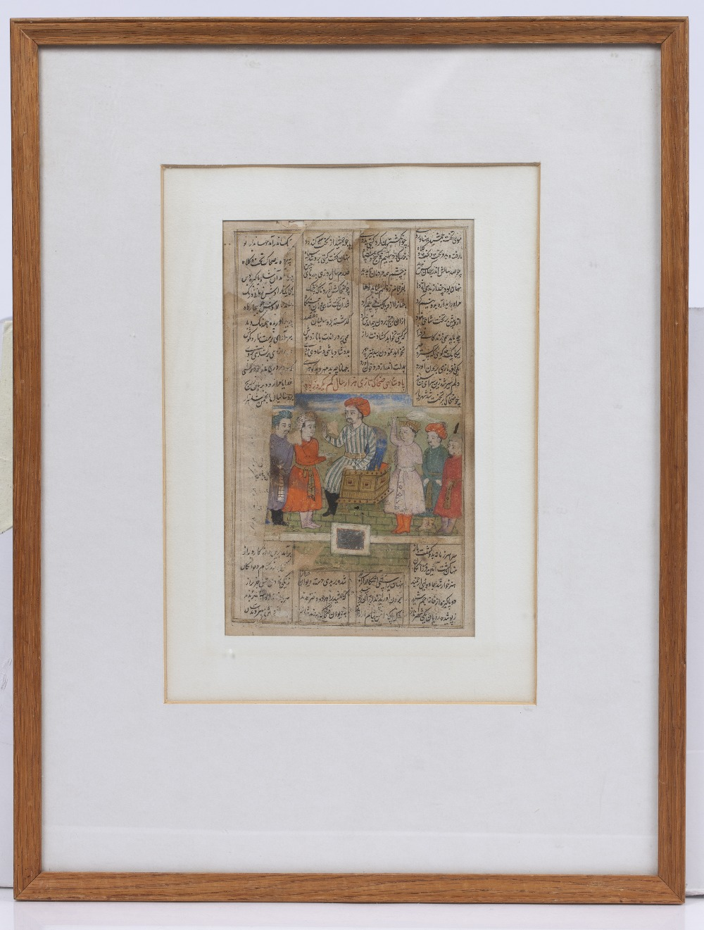 A LEAF FROM AN ANTIQUE PERSIAN TEXT printed with seated figure and attendants with script above - Image 2 of 3