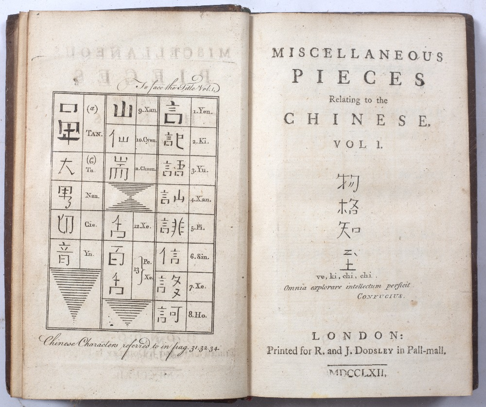 DODSLEY, R and J. Miscellaneous Pieces Relating to the Chinese. 2 vols. London 1762. Vol 1. with - Image 2 of 2