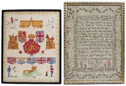 A GEORGE III NEEDLEWORK SAMPLER worked by Sally Keill and dated 1781 woven with a wise saying within