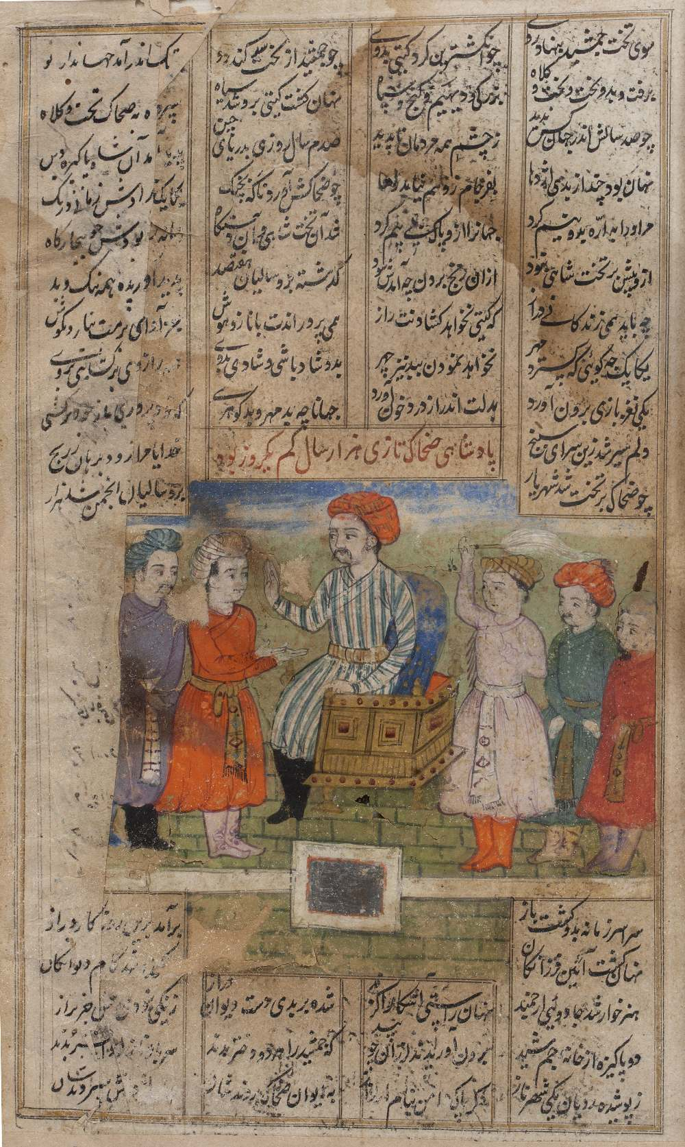 A LEAF FROM AN ANTIQUE PERSIAN TEXT printed with seated figure and attendants with script above
