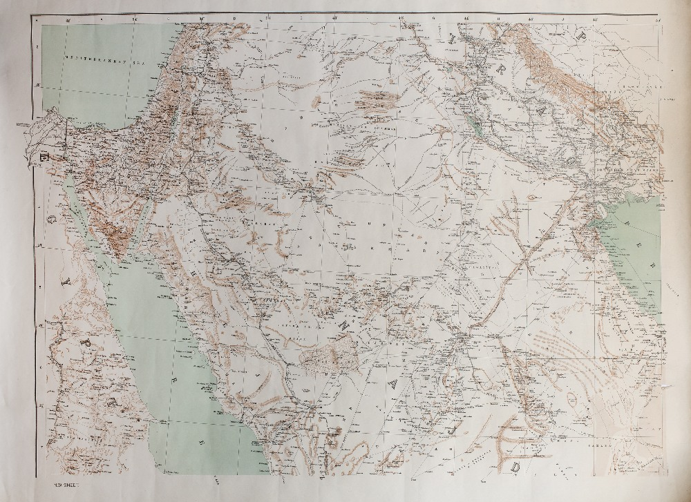 CAPT E. F. HUNTER 'Map of Arabia and The Persian Gulf', in four sheets, a 1935 War Office reprint - Image 3 of 4