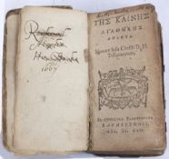 AN EARLY 17TH CENTURY NEW TESTAMENT IN GREEK. The title page with wood cut colophon. Officina