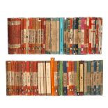 PENGUIN & PELICAN PUBLICATIONS. 76 titles in varying condition s.a.f. (76)