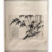 Hsia Chung-Chao Bamboo study, hanging scroll, ink on paper, 30cm x 44cm