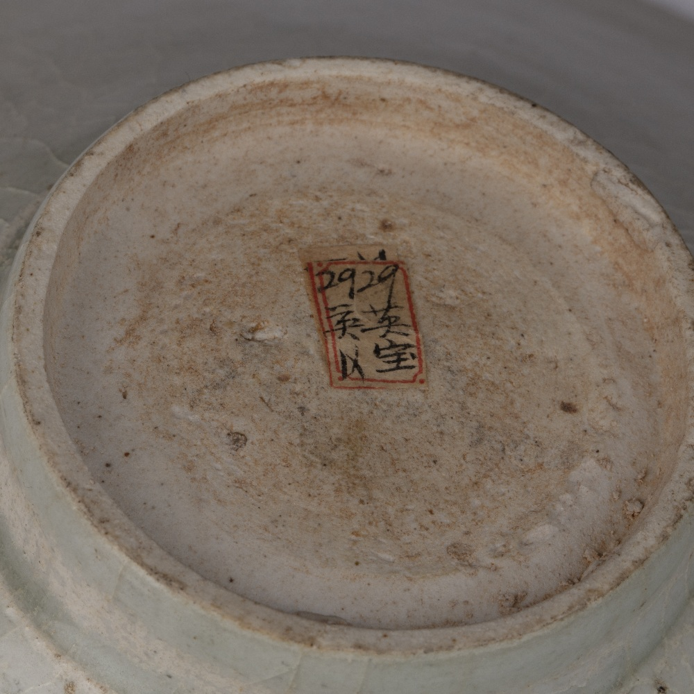Two Qingbai porcelain wear Chinese, probably Yuan comprising of a conical shaped bowl decorated with - Image 3 of 4