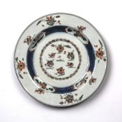 Famille verte dish Chinese, 19th Century decorated to the centre with a circular roundel depicting