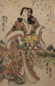 Utagawa Toyokuni I (1769-1825) 'Actor Ichikawa Danjuro, published in 1814' Japanese woodblock,