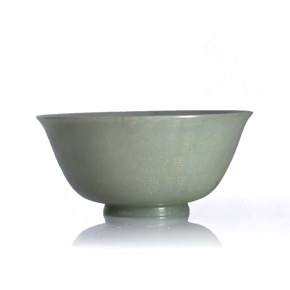 Pale green jade bowl Chinese, 18th Century of rounded form, with slight averted trim, the exterior