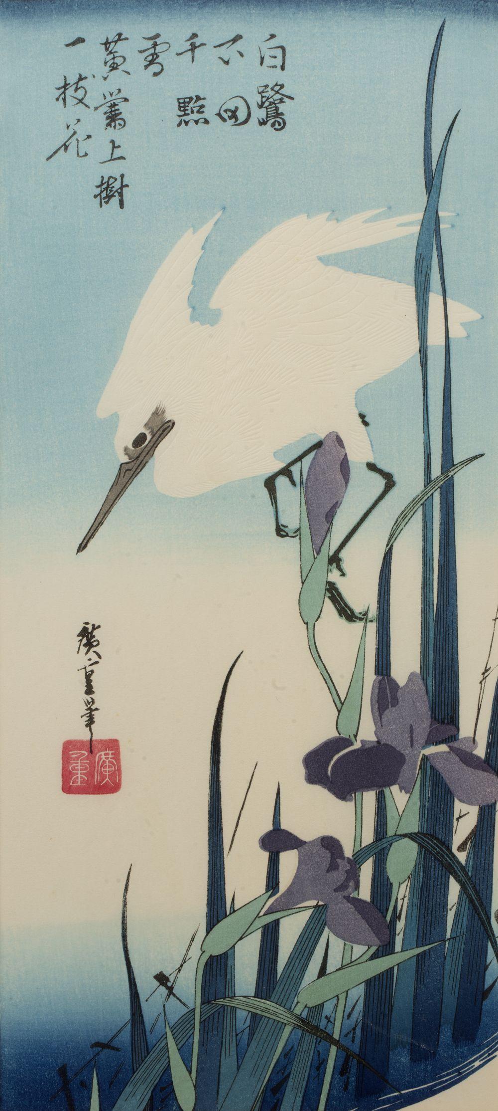 Ando/Utagawa Hiroshige (1797-1858) 'White heron and Iris' Japanese woodblock, 37.5cm x 17cm