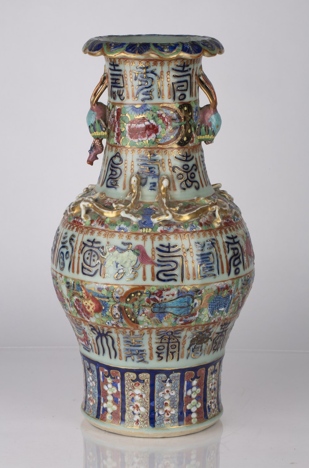Canton celadon ground vase Chinese, 19th Century with phoenix handles, raised gilt serpents and - Image 2 of 4