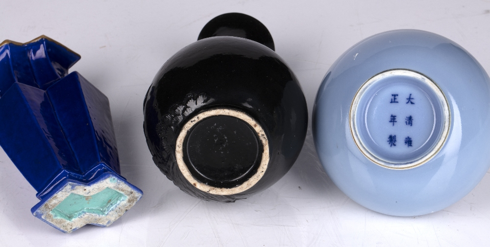 Three monochrome vases Chinese comprising of a squat blue globular vase with six character Yongzheng - Image 3 of 3
