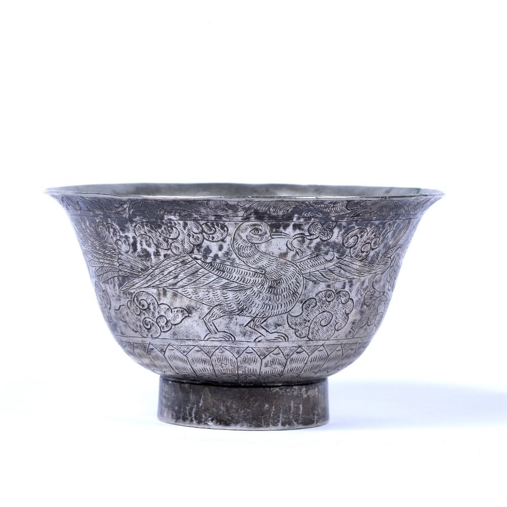 Silver bowl Chinese, 19th Century of flared form, engraved with dragons and phoenix in the sky, - Image 2 of 2