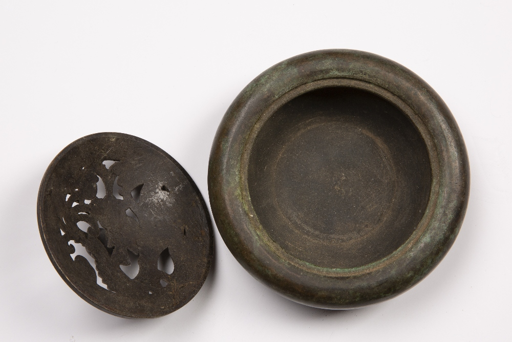 Small bronze censer and lid Chinese, 19th Century with pierced dragon cover and single character - Image 6 of 6